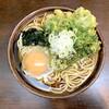 そば処 はるな - 料理写真:春菊そば(410円)+生玉子(60円)