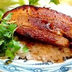 ベトナム料理 インドシナ - ボリュームたっぷりさらめし焼豚のせ