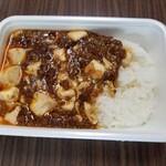 中華屋 長右ヱ門 - 麻婆豆腐丼(税込800円)