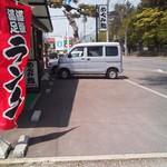めぐみ鮨  - 赤松街道沿い