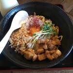 麺Dining比内地鶏白湯らーめん志道 - 油そば