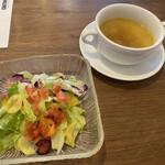 シャトン - スープとサラダ