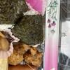道の駅 筆柿の里 - 料理写真: