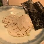 第三春美鮨 - タイラガイ磯辺焼き
