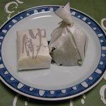 喜久月 - ゆず餅 と あを梅