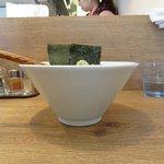 AKEBI - 器は小さめのすり鉢状