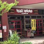 Village Vanguard DINER  - 外観