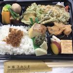 和膳 きみしま - 料理写真: