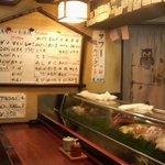 八方寿司 - カウンター