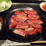 焼肉庵ちくしん - 焼肉ランチ(1050円)