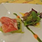 13250012 - 野菜のテリーヌ カツオのサラダ仕立