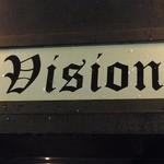 ビジョン - 店舗看板