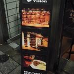 ビジョン - 置き看板