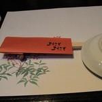 福寿司 - お腹減りました
