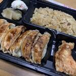 餃子の王将 - 炒飯弁当