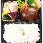 洋食コノヨシ - 【予約弁当】[B-13]お手頃弁当(特製ハンバーグ120g)