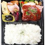 洋食コノヨシ - 【予約弁当】[B-14]お手頃弁当(やわらかポークのポークチャップ)