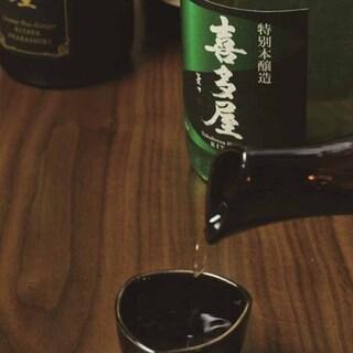 「日本酒」