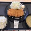松のや - 料理写真:得朝ロースカツ定食400円