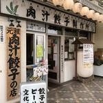 132508079 - 新百合ヶ丘マプレ2階
