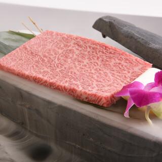 焼肉 セナラ 大宮店