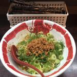 麻拉麺 揚揚 - 550円ナリ