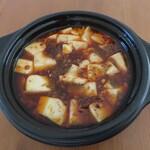 Saiyuuki - さいゆうきの麻婆豆腐の辛め