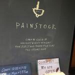 パンストック - 『パンストック・チルドレン』の総本山 ⁉︎