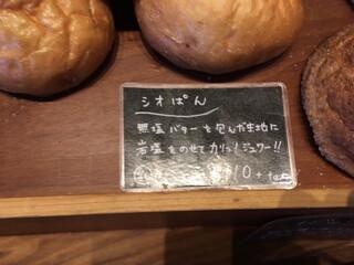 パンストック - パンのポップ   その2