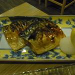 13252571 - 鯖の塩焼き