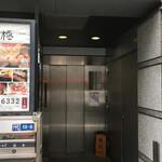 日本橋茅場町 寿司 鮮極 -