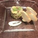 ラ・メゾン - 前  菜 : 鰆とアボカドのタルタル
