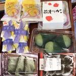 丹波家柿羊羹本舗 - 料理写真: