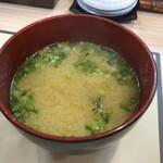 福ずし - みそ汁(季節の旬にぎり)