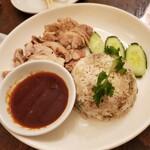 Neo Thai -