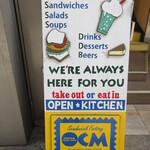 サンドイッチファクトリー・オー・シー・エム - 路面の案内