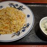 張園 - 炒飯