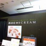 モチクリーム -