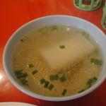 ナイファン - セットのスープ