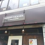 Hungry Heaven 上板橋店 - 外観です。