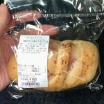 ベーカリーモリ - ベーコンフランス120円