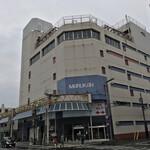 Marukambirudaishokudou - マルカンビル大食堂(岩手県花巻市上町)外観