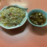 梅香軒 - 料理写真:炒飯 600円 大盛り+100円