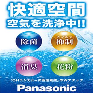 Panasonic・空気洗浄機・ジアイーノ業務用を2台設置!