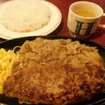 グリルハンター - 人気NO.1 手ごねハンバーグ&鉄板牛肉パスタ(ライス&スープ付)
