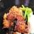 コードネーム ミクソロジー アカサカ - 最強燻肉飯