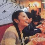Ichiryuu - 栄子、あなたも好きなのね☺️