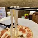 掌 - 麺リフト