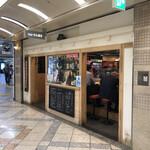 初かすみ酒房 - お店の外観