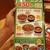 すき家 - メニュー写真:朝5:00~11:00限定 牛丼・とん汁モーニングメニュー